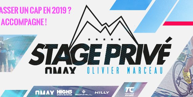 Stages Triathlon OMAX MARCEAU