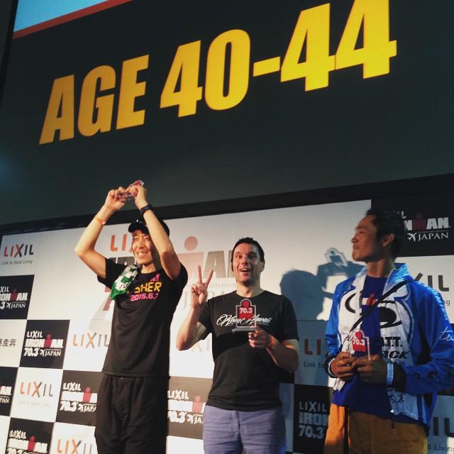 Ironman 70.3 Japon: Sandra Fantini 6ème