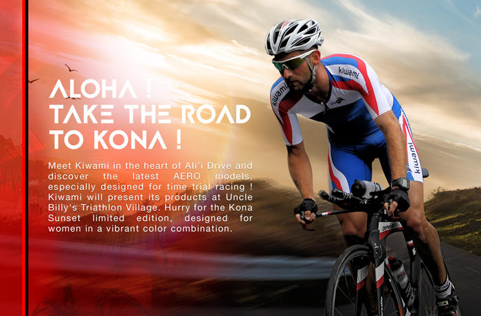Kiwami – ALOHA ! TAKE THE ROAD TO KONA !‏