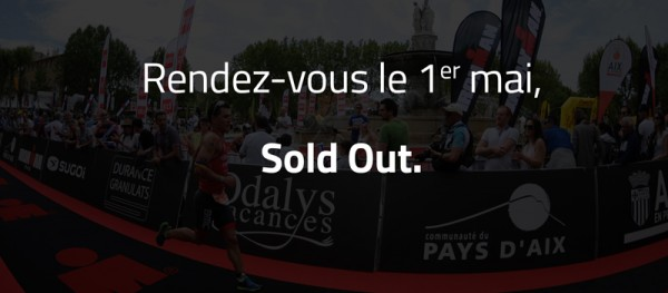 cpsoldout