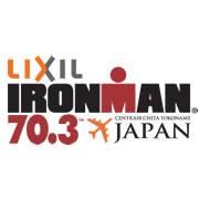 Ironman: Disparition de 2 courses au Japon