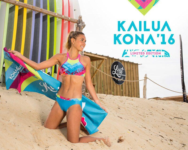 Exclusivité Kiwami : Édition Limitée KAILUA-KONA 2016