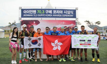 Ironman 70.3 Corée: Costes et Billeau au départ